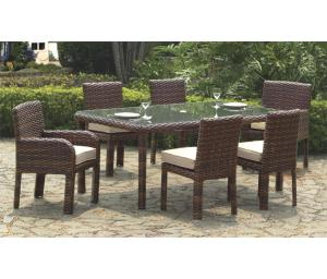 Saint Croix Resin Wicker Dining Sets