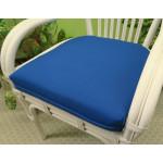 Savannah Rattan Dining Side Chair (3 colors) - SP-967 FABRIC